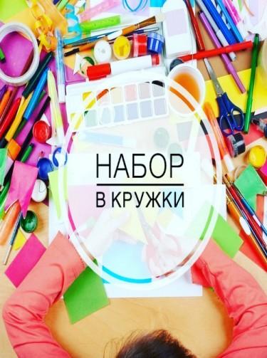 item_266684.jpg
